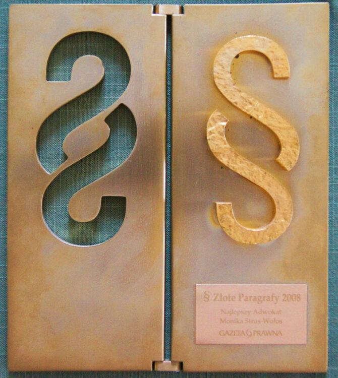 Nagroda Złotego Paragrafu Gazety Prawnej - Najlepszy adwokat 2008